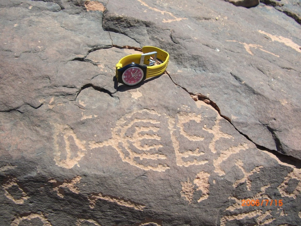 menorah-inscription-2.jpg