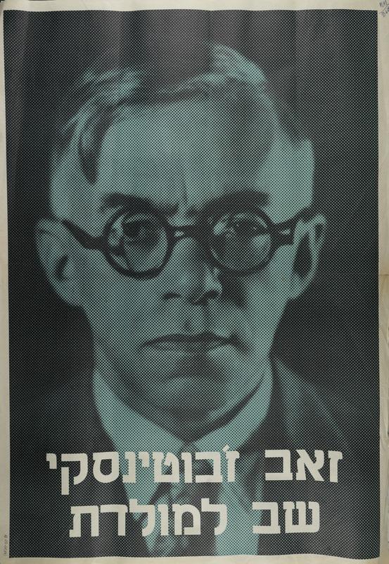 Плакат с объявлением о возвращении сына из коллекции Эфемеры Национальной библиотек.jpg