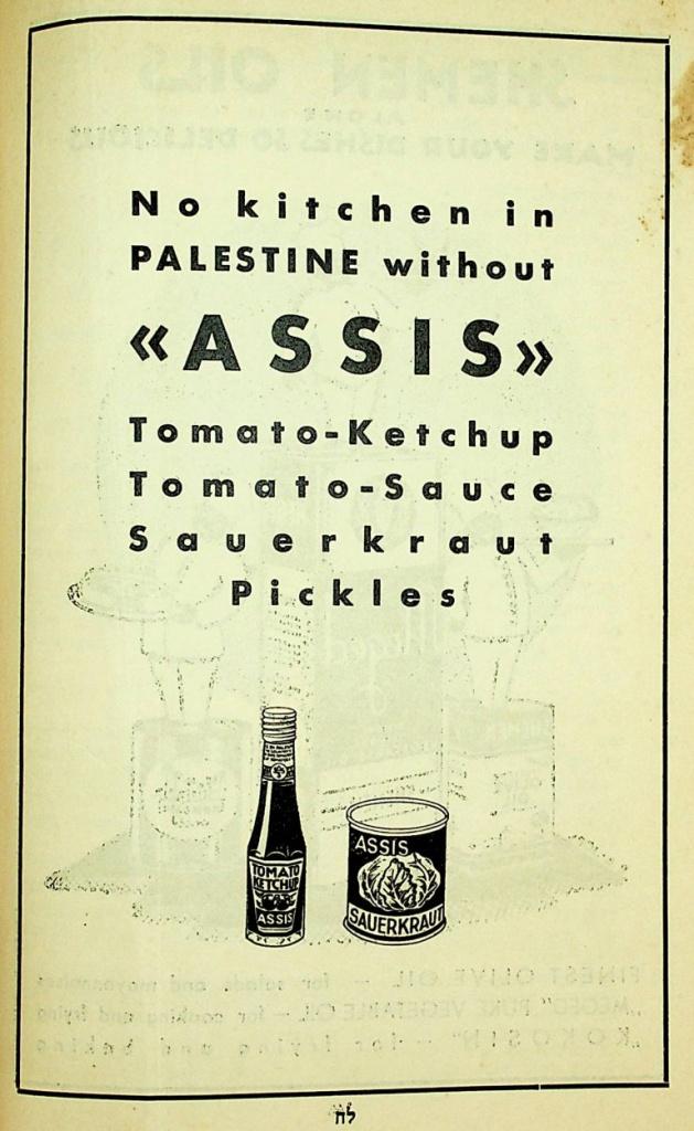 Реклама Ассис в книге Как готовить в Палестине. Из коллекции Национальной библиотеки Израиля.jpg