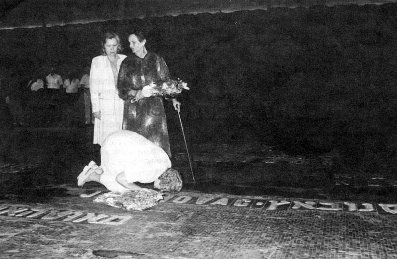 Зейнаб в зале Памяти Яд-Вашем, 1985.jpg