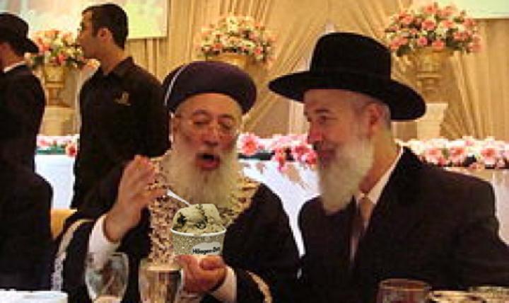 haagen-dasz-israel.png