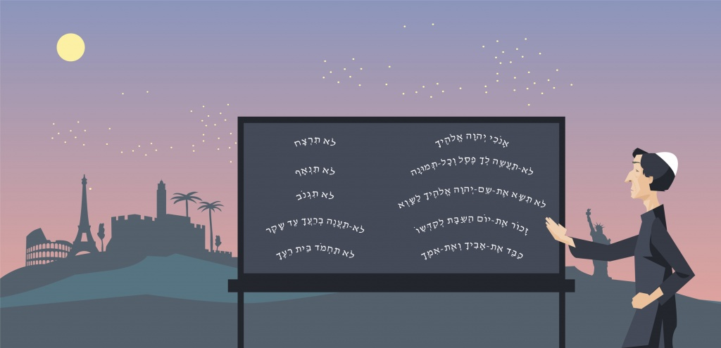 Образовательная программа для еврейской молодежи